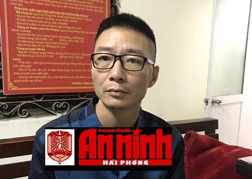Nguyễn Thanh Thư tại cơ quan công an. Ảnh: CACC