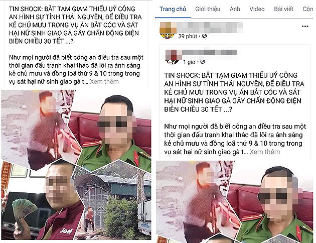 Những thông tin thất thiệt việc cảnh sát chủ mưu sát hại nữ sinh giao gà ở Điện Biên được chia sẻ trên mạng.