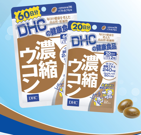 DHC Concentrated Turmeric