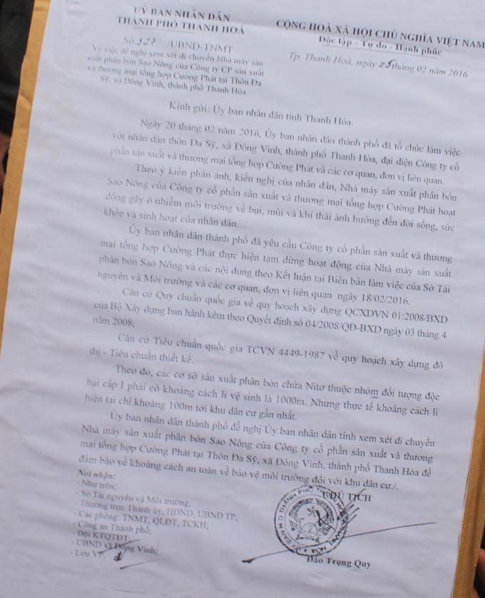 Công văn của UBND TP Thanh Hóa gửi UBND tỉnh đề nghị di dời Nhà máysản xuất phân bón Sao Nông khỏi thôn Đa Sỹ, xã Đông Vinh.