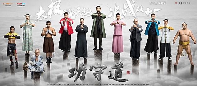 Bộ phim quy tụ những diễn viên, đạo diễn nổi tiếng nhất trong dòng phim võ thuật Trung Quốc.