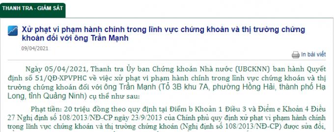 cong ty NQN