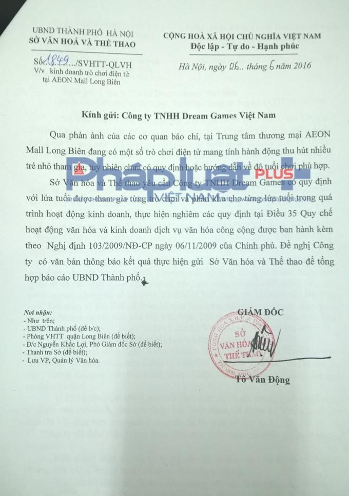 Game bạo lực tại AEON MALL Long Biên, Hà Nội: Cơ quan chức năng vào cuộc
