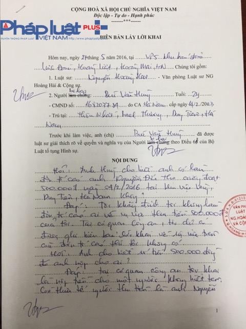 Biên bản lấy lời khai anh Bùi Văn Hùng được phía Văn phòng Luật sư cung cấp.