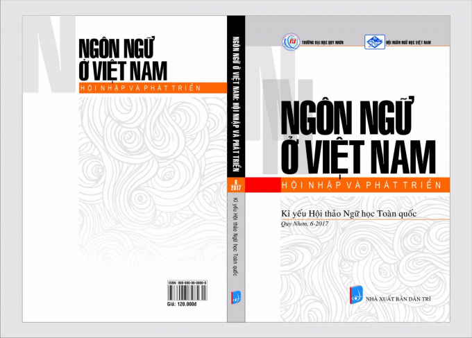 Bìa cuốn sách có bài viết đề xuất cải cách bảng chữ cái tiếng Việt gây tranh cãi.