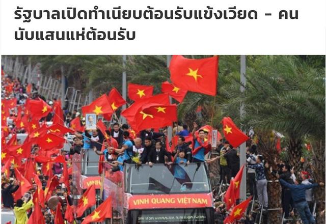 Hình ảnh được đăng tải trên tờ Siam Sport.