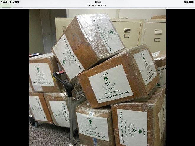 Số ma túy mà hoàng tử Ả rập âm mưu mang từ Li-băng về nước