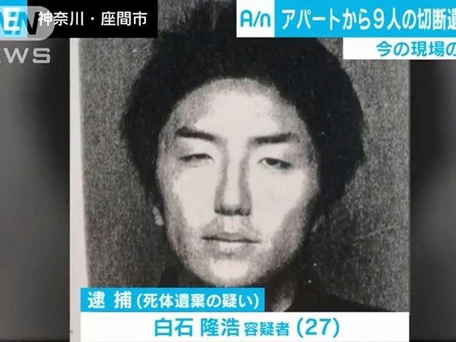 Takahiro Shiraishi khi bị bắt giữ.