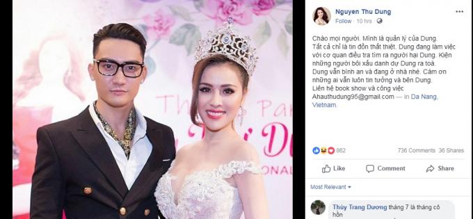 Chia sẻ trên trang Facebook Nguyen Thu Dung.