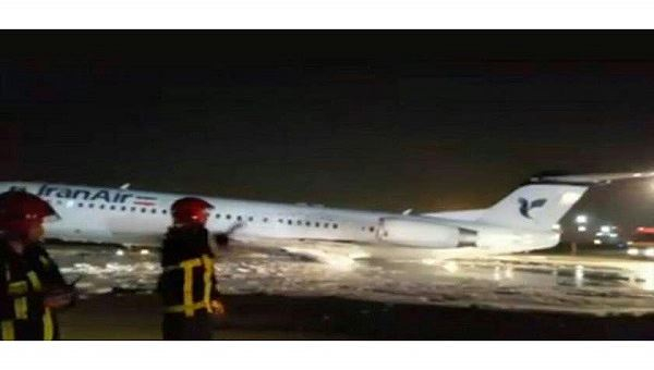 Chiếc máy bay gặp sự cố.
