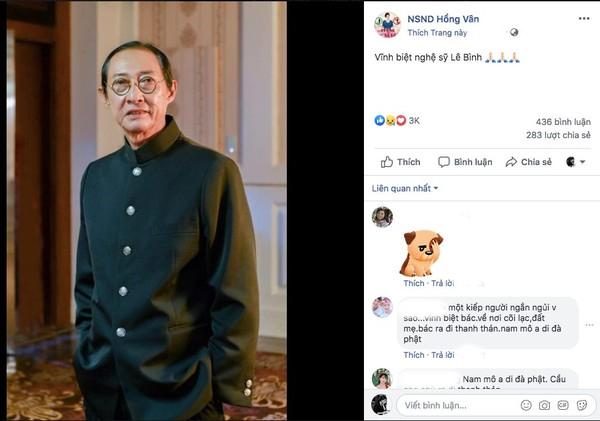 Nghệ sĩ Hồng Vân cũng gửi lời vĩnh biệt tới nam nghệ sĩ Lê Bình.