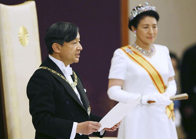 Nhà Vua Naruhito tại lễ đăng cơ. Ảnh Reuters