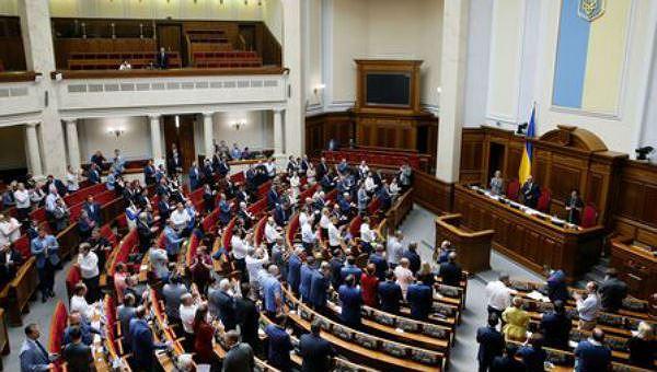 Quốc hội Ukraine trong một phiên họp.