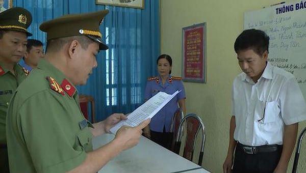 Ông Trần Xuân Yến - một trong 8 bị can vụ gian lận điểm thi ở Sơn La đã bị khởi tố
