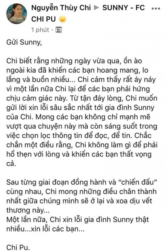 Chipu gửi tâm thư xin lỗi tới FC của mình