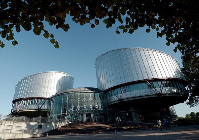 Trụ sở Tòa án Nhân quyền châu Âu.