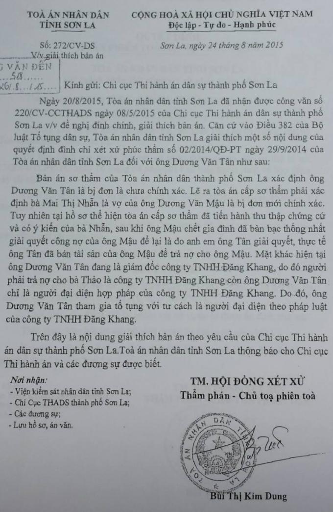Giải thích thiếu thuyết phục của Toà án Nhân dân tỉnh Sơn La về bị đơn trong vụ án.