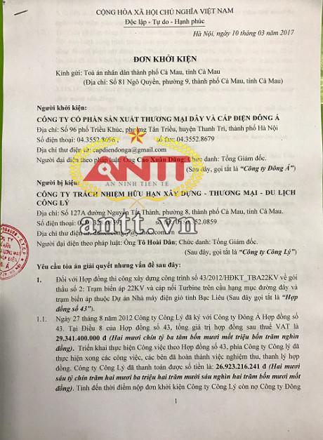 Đơn khởi kiện Cty Đông Á kiện Cty Công Lý về việc đòi nợ 40 tỉ đồng.