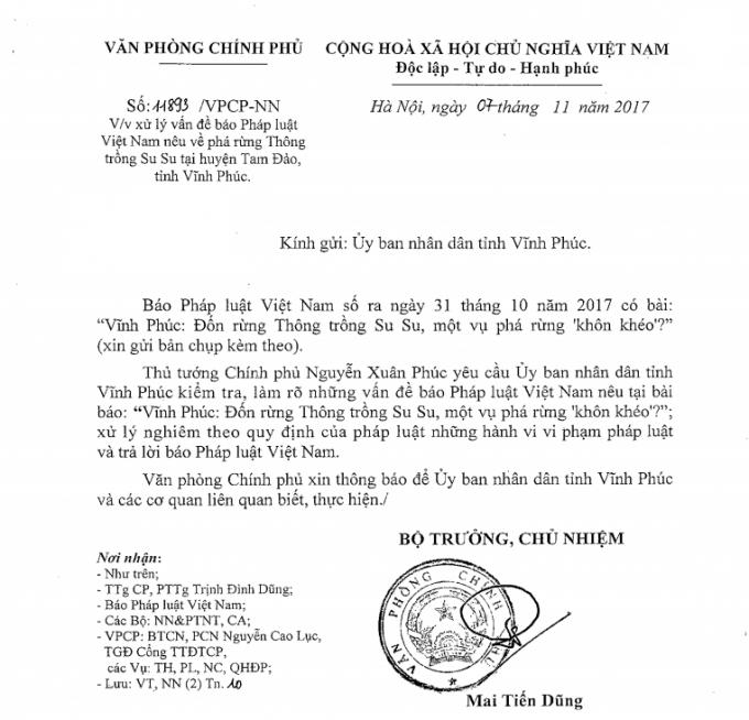 Văn Phòng Chính Phủ ra Văn bản số 11893/VPCP-NN về việc xử lý vấn đề báo Pháp Luật Việt Nam (Pháp Luật Plus).