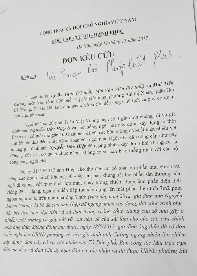 Đơn của đại diện 3 gia đình là ông Lý Bá Thức, Mai Văn Viên và Mai Tiến Cường phản ánh việc gia đình ông Nguyễn Đức Hiệp sửa chữa nguy cơ sập toàn bộ căn nhà 20 Triều Việt Vương.