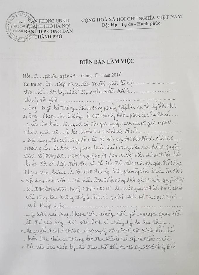Hà Nội: Thu hồi đất có dấu hiệu mập mờ, Chủ tịch UBND quận Ba Đình bị công dân tố cáo lên UBND Thành phố?