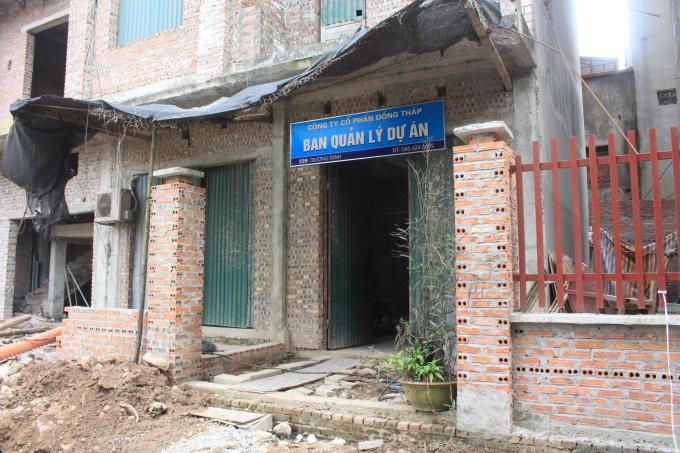 Theo Cục thuế Hà Nội, Công ty CP Đồng Tháp hiện đang nợ 31,5 tỷ đồng tiềnsử dụng đất tại địa chỉ 129 Trương Định, phường Trương ĐỊnh, quận Hai Bà Trưng, Hà Nội.