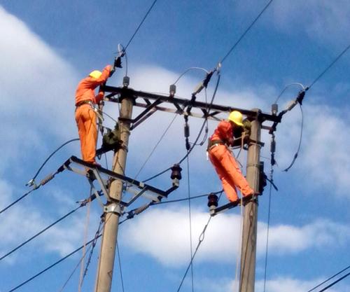 Giá bán lẻ điện bình quân tăng lên mức 1720,65 đồng/kWh kể từ ngày 1/12