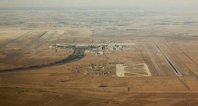 Phi trường quốc tế Damascus, Syria nơi vừa trúng tên lửa Israel