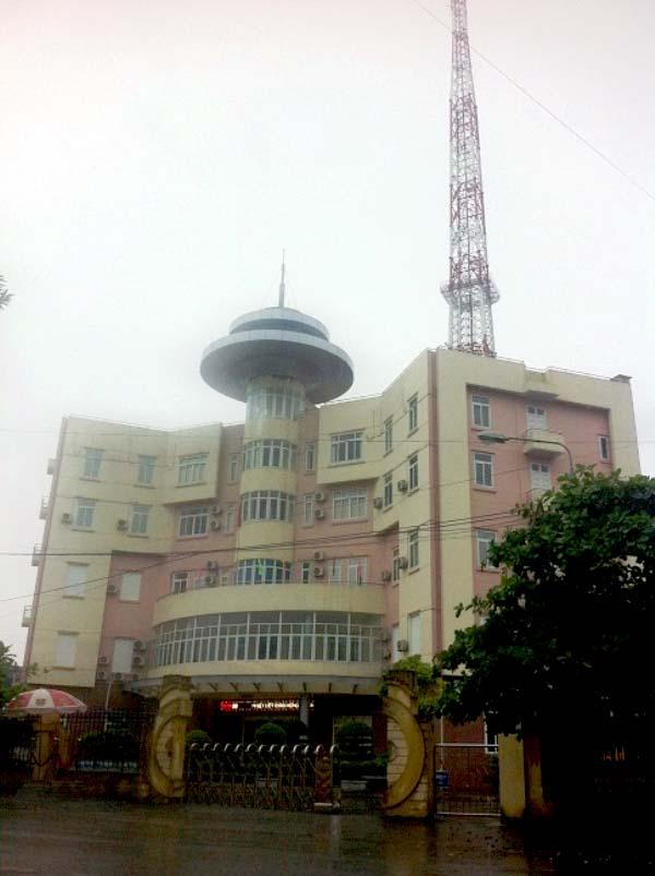 Trụ sở Đài PTTH Nam Định. Ảnh: ND