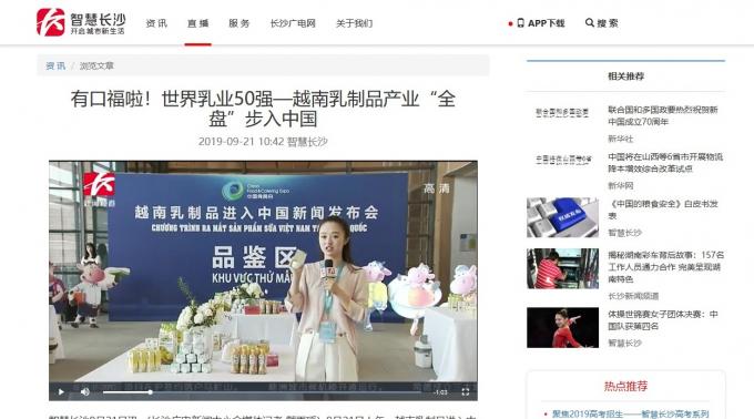 Bài đăng về sự kiện của Vinamilk trên báo Trí Tuệ (Trung Quốc)