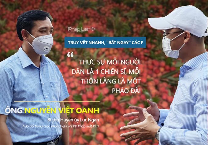 Nhà báo Vũ Quang đã có cuộc trao đổi với ông Nguyễn Việt Oanh - Bí thư Huyện ủy Lục Ngạn để giải đáp những thắc mắc, lo âu của bà con vùng trồng vải Lục Ngạn xung quanh việc tiêu thụ trái vải thiều năm 2021.