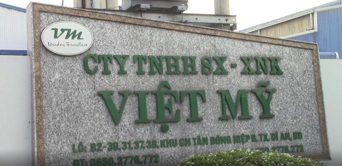 Hỏa hoạn xảy ra tại Công ty TNHH SX- XNK Việt Mỹ