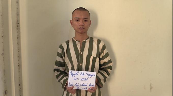 Đối tượng Nguyễn Văn Nguyên.