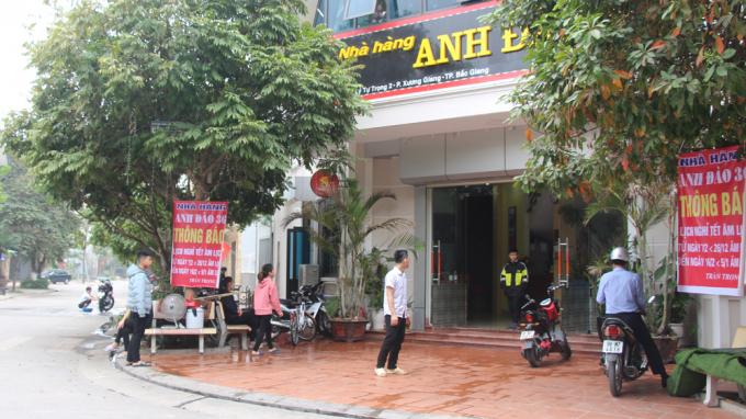 Nhà hàng Anh Đào 36, đường Lý Tự Trọng, phường Ngô Quyền (TP Bắc Giang) chủ động đóng cửa phòng dịch Covid-19.