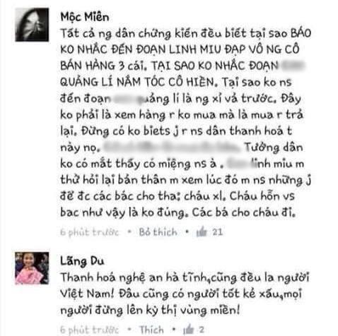 Nhiều cộng đồng mạng tố Linh Miu là người đã gây sự và xảy ra vụ xô xát tại Thanh Hóa (Ảnh Internet)