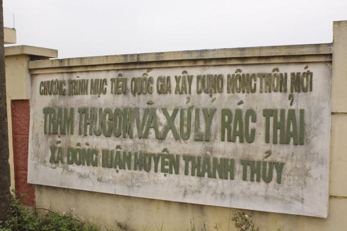 Thực hiện chỉ tiêu về Nông thôn mới, xã Đồng Luận đã xây dựng trạm thu gom và xử lí rác thải.