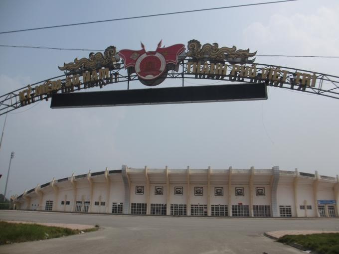Mặt trước của sân vận động