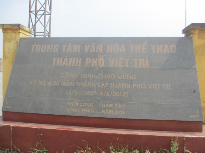Công trình kỉ niệm 50 năm thành lập thành phố Việt Trì
