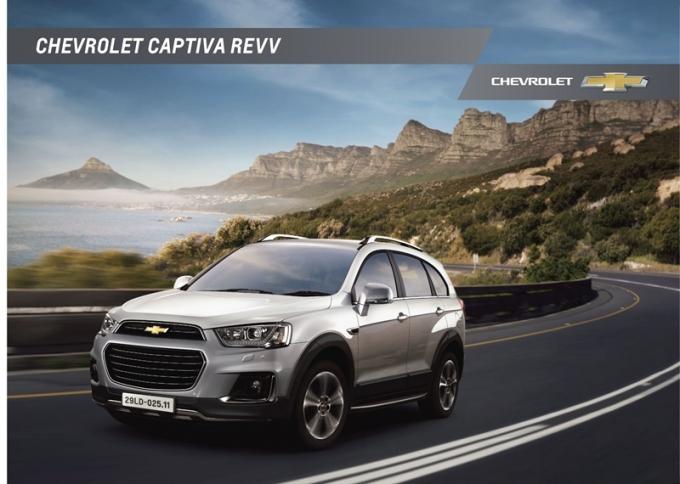Chevrolet Captiva Revvcóđộng cơ xăng 2.4L 4 xy lanh nạp nhiên liệu trực tiếp, sản sinh công suất tối đa 165 mã lực tại 5.600 vòng/phút và mô men xoắn cực đại 230 Nm tại 4.600 vòng/phút