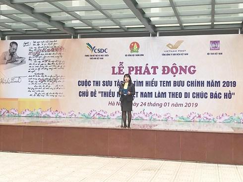 Bà Chu Thị Lan Hương, Phó Tổng giám đốc Tổng công ty Bưu điện Việt Nam