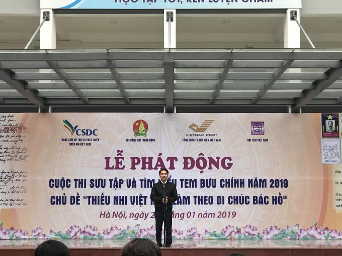 Bí thư Trung ương Đoàn, Chủ tịch Hội Đồng đội Trung ương Nguyễn Ngọc Lương