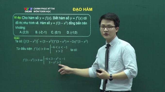 """Học sinh tỉnh Hậu Giang chuyển từ """"học trực tiếp"""" sang """"học trực tuyến"""" để phòng, chống dịch Covid-19 từ ngày 20/9."""