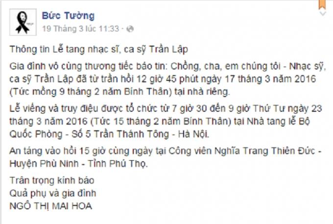 Thông báo về đám tang Trần Lập được phát đi bởi Fanpage được cho là chính thức của ban nhạc Bức Tường. Nguồn: facebook.