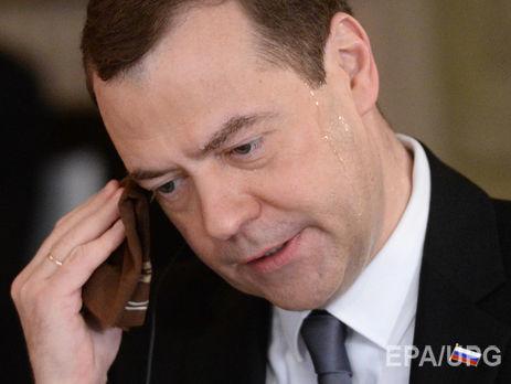 Thủ tướng Nga Dmitry Medvedev. (Ảnh: EPA)