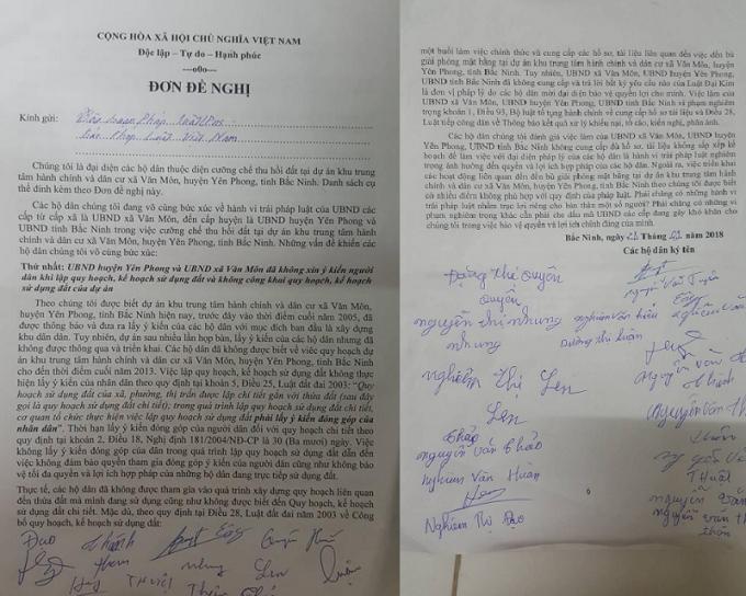 Nội dung đơn thư người dân gửi tới tòa soạn Phapluatplus.vn