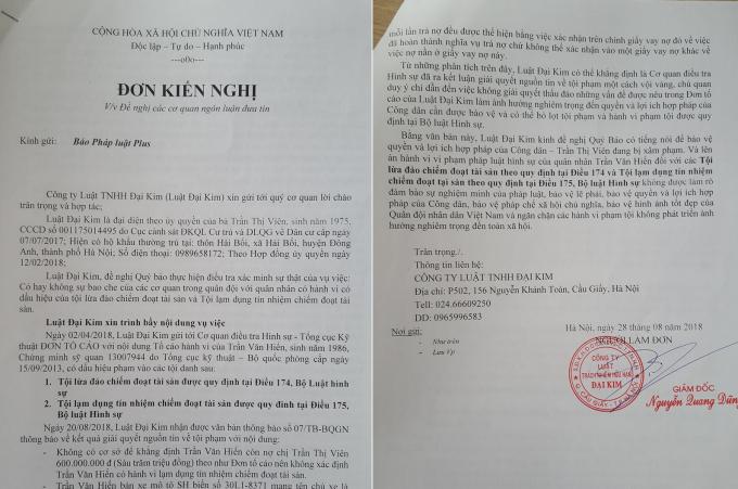 Nội dung Đơn Kiến nghị Công ty Luật TNHH Đại Kim gửi tòa soạn Phapluatplus.