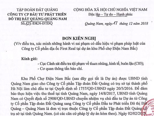 Đơn kiến nghị của Công ty Cổ phần Đầu tư phát triển đô thị Đất Quảng - Quảng Nam gửi các cơ quan chức năng.