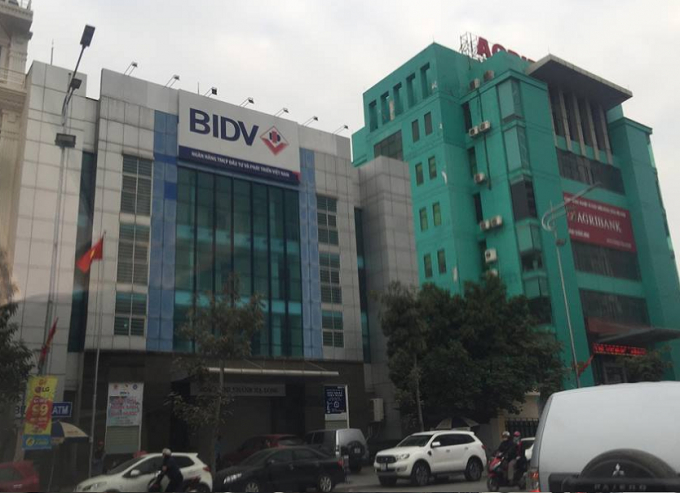 Ngân hàng Đầu tư và Phát triển Việt Nam (BIDV) chi nhánh Hạ Long noi xảy ra sự việc.