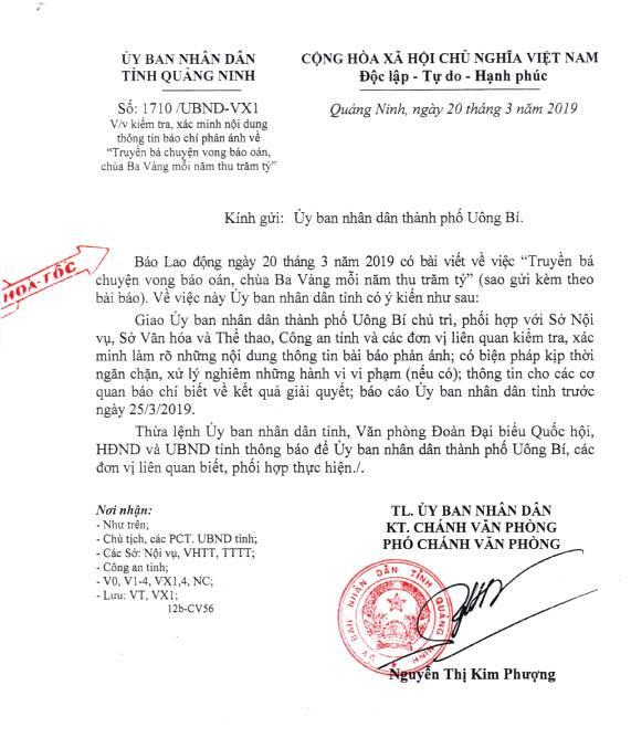 UBND tỉnh Quảng Ninh ra Văn bản hỏa tốc chỉ đạo các cơ quan chức năng xác minh thông tin làm rõ sự việc.