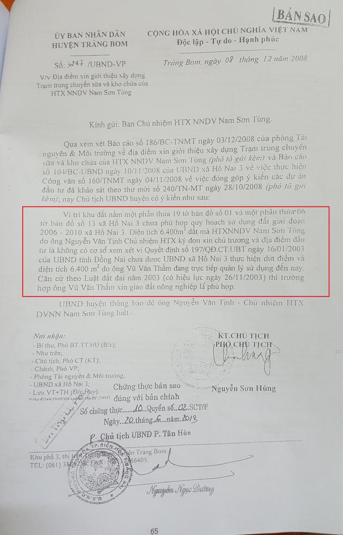 Văn bản của UBND huyện Trảng Bom gửi Ban Chủ nhiệm HTX NNDV Nam Sơn Tùng